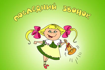 http://orsk-m.ucoz.ru/_nw/0/64902.jpg